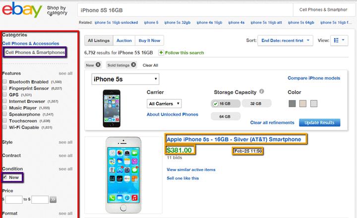 ebay advanced search results